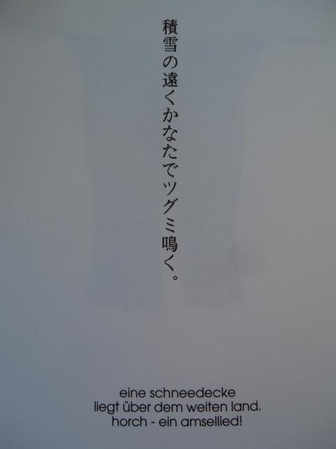 DSC03890.JPG
